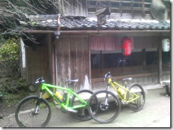 2009-12-27_11-20-00
