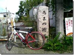 20101016133400