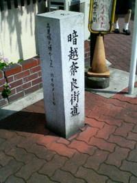 2007_5_8_1451